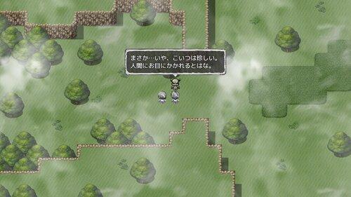 その後の世界 Game Screen Shot2