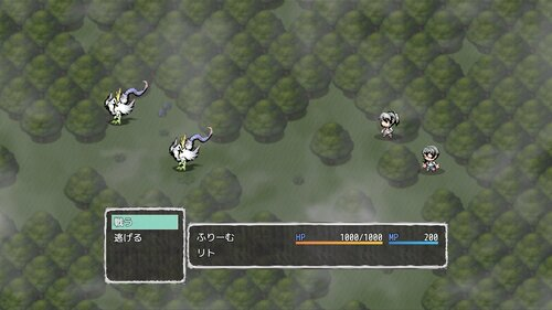 その後の世界 Game Screen Shot5