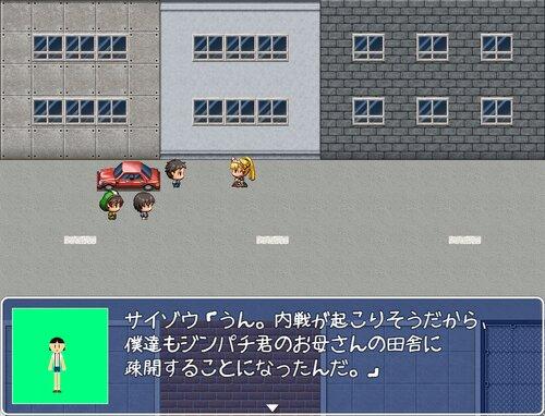 おてんば姫と3人のショタ Game Screen Shot
