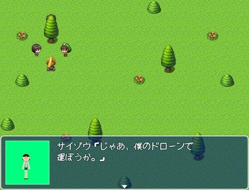 おてんば姫と3人のショタ Game Screen Shot2