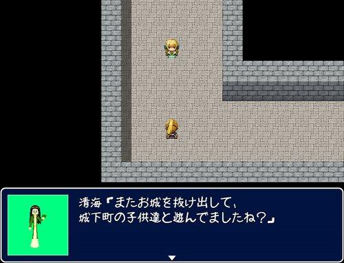 おてんば姫と3人のショタ Game Screen Shot4