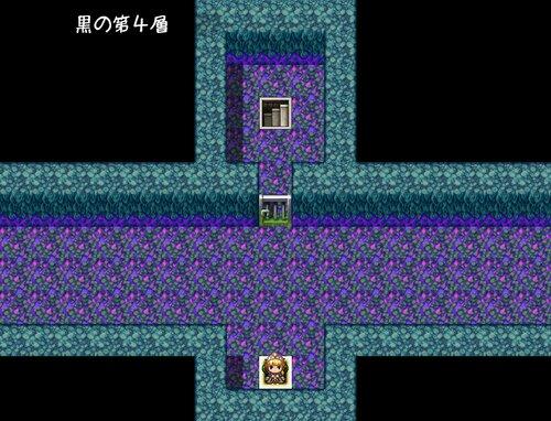 おてんば姫と3人のショタ Game Screen Shot5