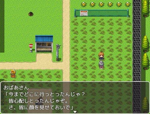 おかえり。 Game Screen Shot2