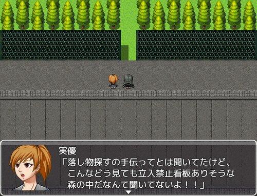 おかえり。 Game Screen Shot4