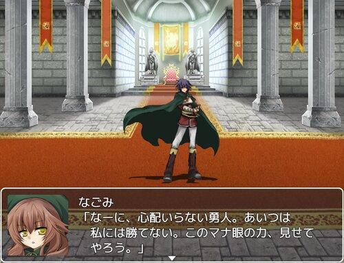 ダンジョン特化高校+ Game Screen Shot1
