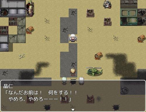 ダンジョン特化高校+ Game Screen Shot2