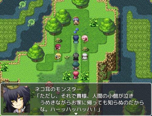 ダンジョン特化高校+ Game Screen Shots
