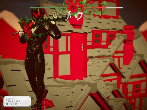 Ballad Game Screen Shot2