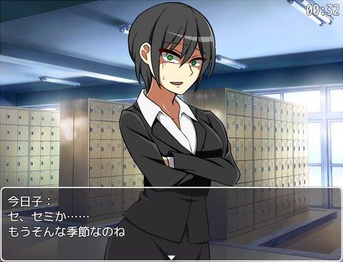 生き急げ!インスタントラバー Game Screen Shot5