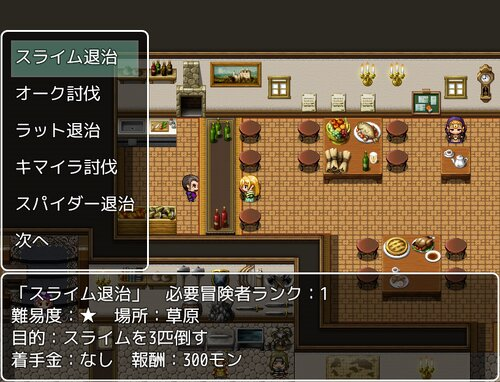 MAMONO HUNTER Game Screen Shot1
