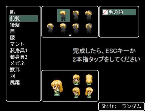 MAMONO HUNTER Game Screen Shot2