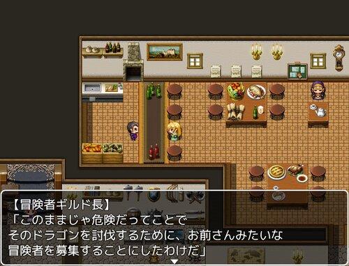 MAMONO HUNTER Game Screen Shot3