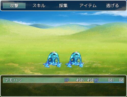 MAMONO HUNTER Game Screen Shot4