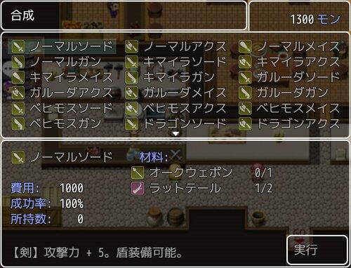 MAMONO HUNTER Game Screen Shot5