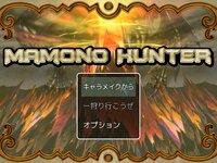 MAMONO HUNTERのゲーム画面