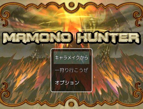 MAMONO HUNTER Game Screen Shots