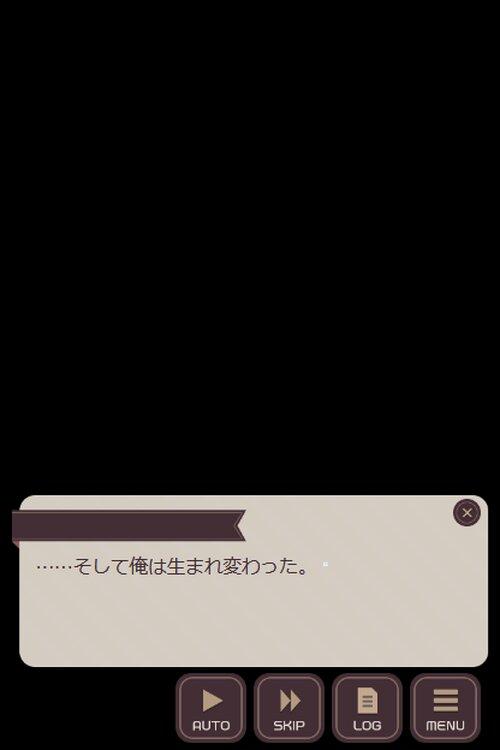 これが望んだ異世界転生!? Game Screen Shot4