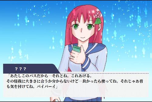 雪解けに花は咲く Game Screen Shot4