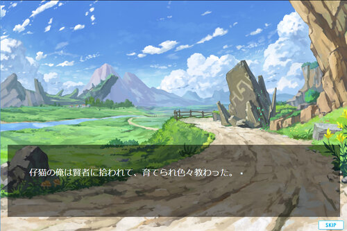 超絶イケメンの俺が人手不足のため異世界転生させられる件 Game Screen Shot5