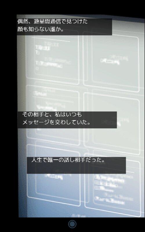 hyper distance Game Screen Shot