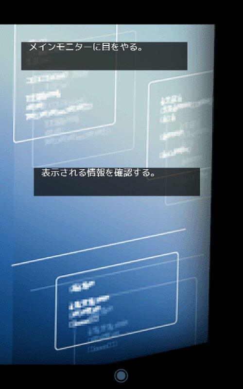 hyper distance Game Screen Shot2