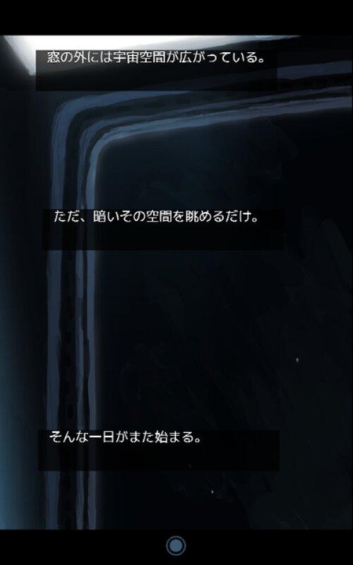 hyper distance Game Screen Shot3