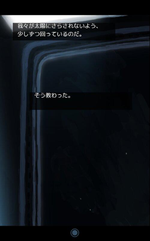 hyper distance Game Screen Shot5