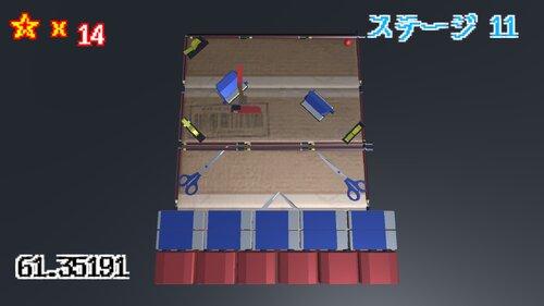 ホールインワンビー玉ゴルフ<テーブルスポーツ> Game Screen Shot