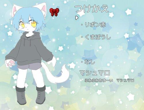 つきよみのゆめ Game Screen Shot2