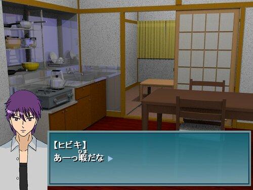クモの糸ヒビキの場合 Game Screen Shot4