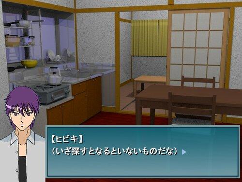 クモの糸ヒビキの場合 Game Screen Shot5