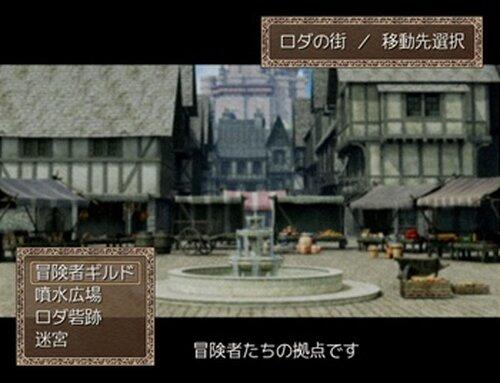 セスタニアの迷宮 Game Screen Shot2