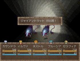 セスタニアの迷宮 Game Screen Shot4