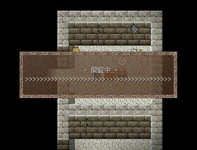 セスタニアの迷宮 Game Screen Shot5