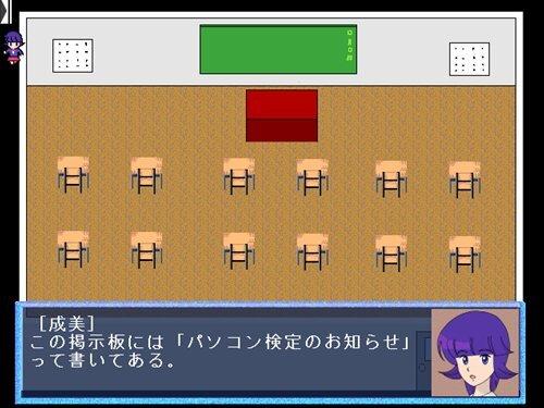 エスケープ フロムVRII Game Screen Shot
