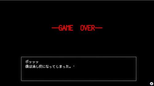 にっちもさっちもわるあがき Game Screen Shot1