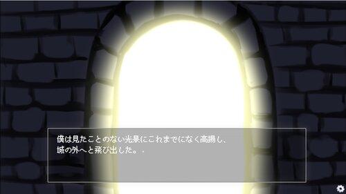 にっちもさっちもわるあがき Game Screen Shot4