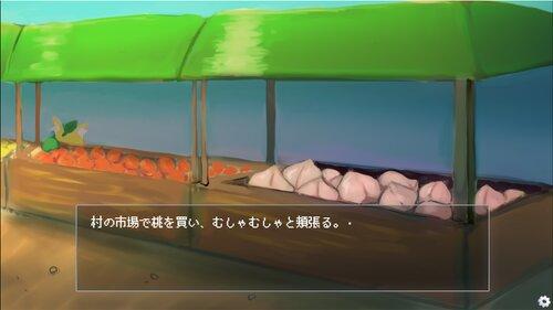にっちもさっちもわるあがき Game Screen Shot5