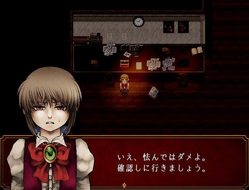 暴食の街 Game Screen Shot