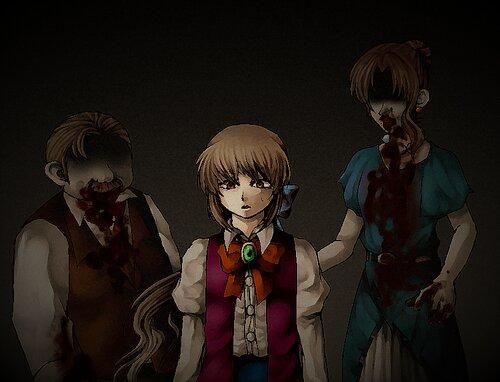 暴食の街 Game Screen Shot4
