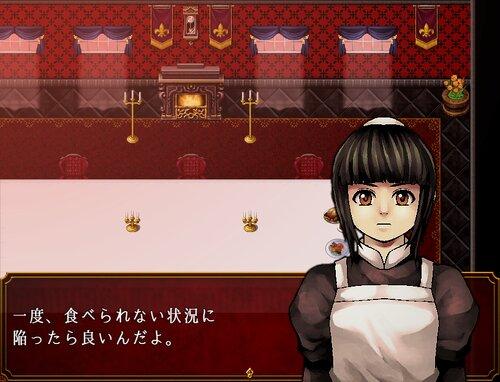 暴食の街 Game Screen Shots