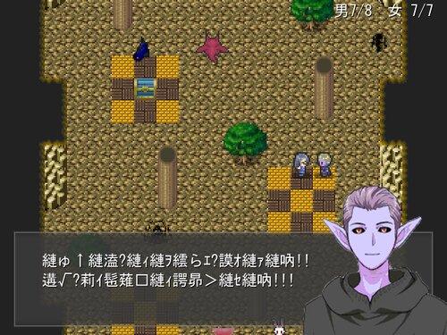 ときめかナイツ Game Screen Shot3