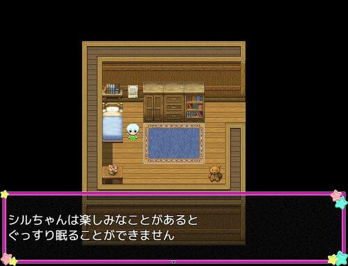 シルちゃんの睡眠事情 Game Screen Shot2