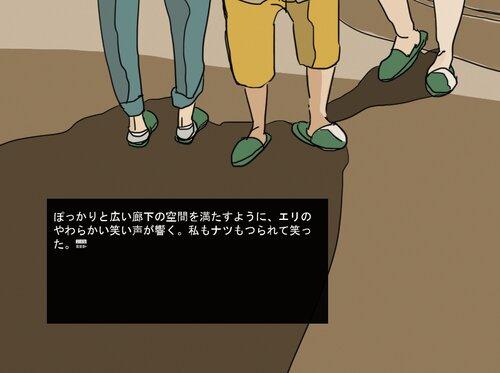 ゴリラゴリラゴリラ Game Screen Shot