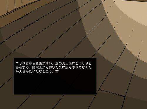 ゴリラゴリラゴリラ Game Screen Shot3
