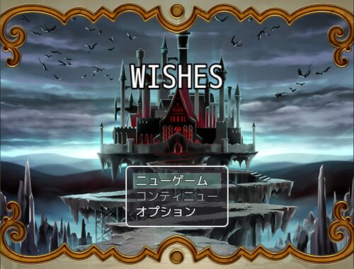 WISHES Game Screen Shots