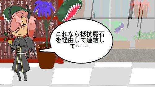でぃふぇ~と Game Screen Shot1