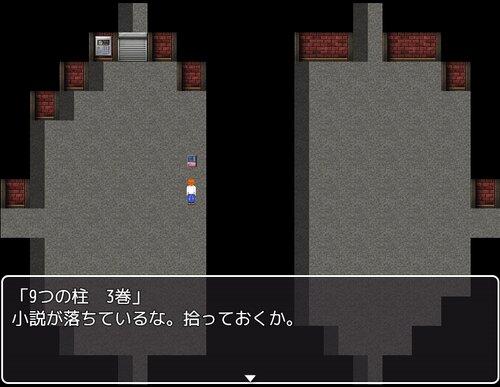 CLOCK OF AGITATION Game Screen Shot1