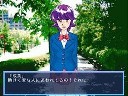 エスケープ フロムVRII Game Screen Shots