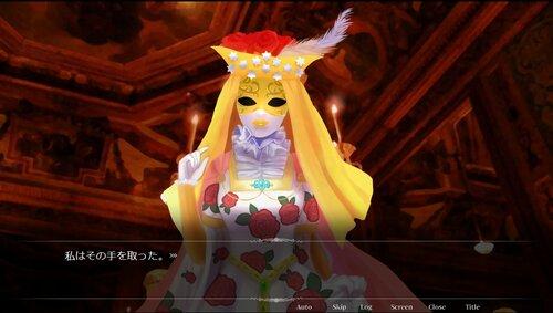 マスケラ・ファンタズマ Game Screen Shot1